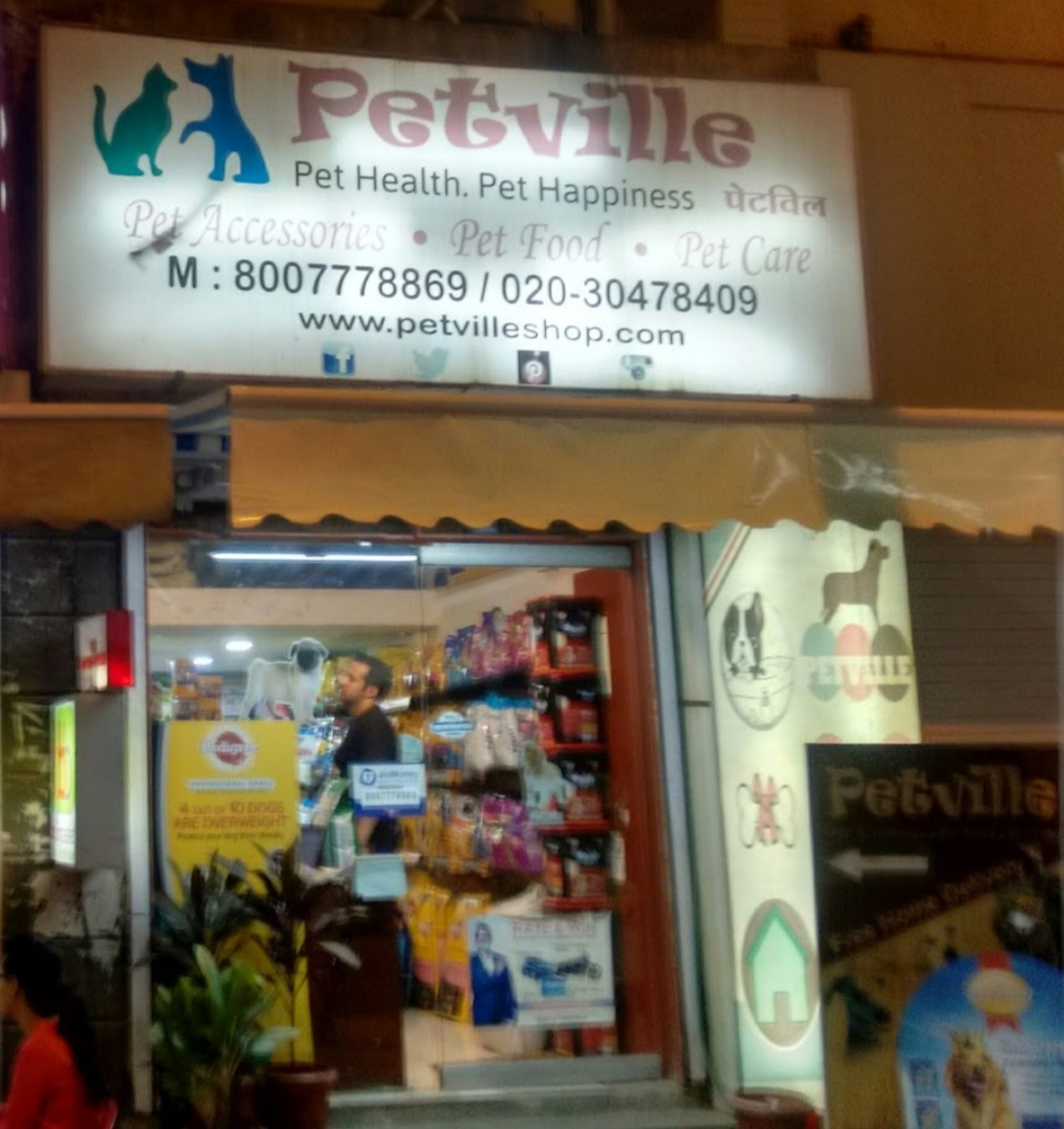 Petville Pet Shop