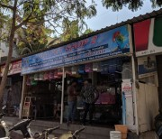 Jiya Pet Shop 2