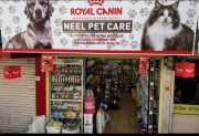 NEEL PET CARE