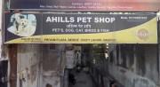 Ahills Pet Shop