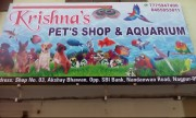Krishna's Pet's Shop & Aquarium
