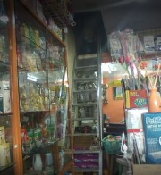 Kishor Pet Shop