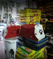 Taily Affair's pet store